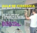 Câmara recebe alunos do Colégio Erem Aura Sampaio na próxima terça-feira