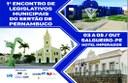 Salgueiro sediará I Encontro de Legislativos do Sertão de Pernambuco
