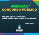 Vereadores aprovam realização do Concurso Público da Câmara Municipal de Salgueiro